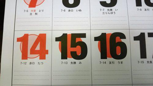 20160810_24