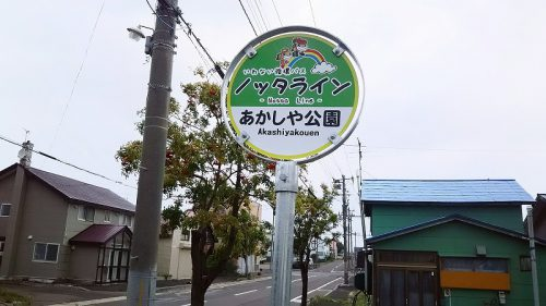 20161004_41