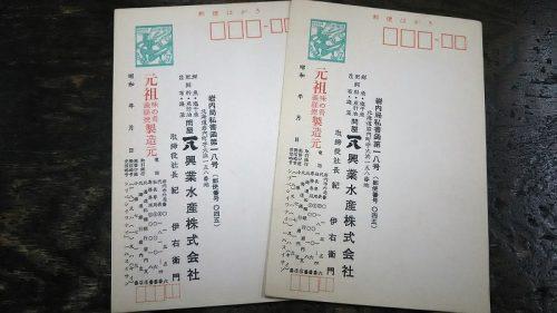 20170114_04